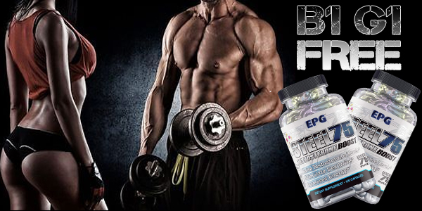 Steel 75 A1Supplements